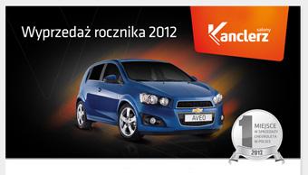 Reklamy zewnętrzne - Wyprzedaż rocznika 2012